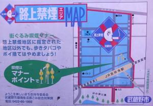 plan_Tokyo